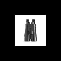 Prismáticos ZEISS 20X60 T*